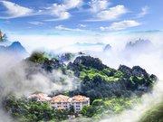 黄山狮林大酒店(风景区店)