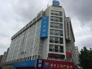 汉庭酒店(上海火车站店)