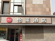 ELAN Bei Jing Wang Fu Jing Hotel