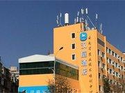 Hanting Hotel (Kunming Stadium)