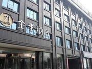 Ji Hotel (Pingyao Ancient City)