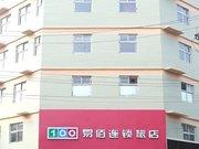 易佰连锁旅店(保定曲阳一中店)