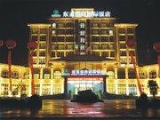 南阳唐河东正蓝湾国际饭店