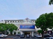 汉庭酒店(上海虹桥枢纽火车站新店)