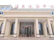 豫乡园布丁商务酒店