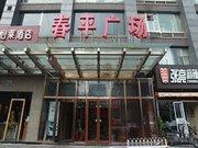 Elan Hotel Beijing East Bridge
