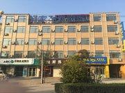 驿家365连锁酒店(邯郸魏县洹水大道店)