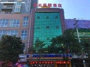7天连锁酒店(铜仁江口梵净山国家公园店)