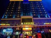 Wanfushiji Hotel - Shenzhen