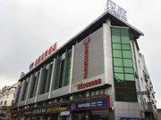 汉庭酒店(赣榆汽车站店)