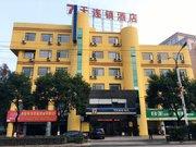 7天连锁酒店(吉安城南行政中心店)
