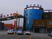 汉庭酒店(济宁鱼台汽车站店)