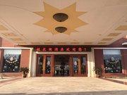 黄冈红安桂花园酒店