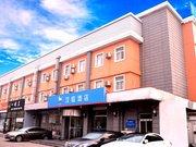 汉庭酒店(天津海光寺店)