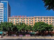汉庭酒店(福州火车站店)