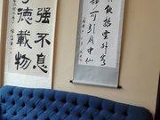 馨宁布依山水假日酒店