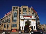 Vienna International Hotel(Tianjin Wuqing Jingjin Road)