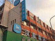 汉庭酒店(泉城广场朝山街店)