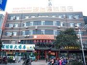 Yangzhou Jingzeqi Hotel