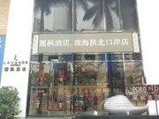 Lavande Hotel Zhuhai Gongbei Port of Entry