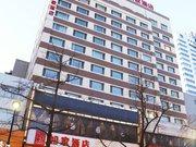 如家(丹东火车站新玛特店)