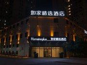 Homeinnsplus hongqiao