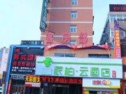 Jinan Xinmin Business Hotel