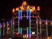 北京金地来大酒店