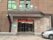 JinJiang Inn Xi'an seven Fengcheng Expressway Station Hotel