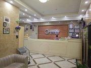 YIMI Hotel
