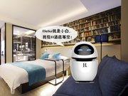 H酒店汉中西乡汉白路精品店