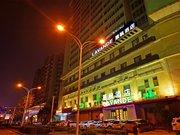 LAVANDE Hotel Wuhan Hankou Railway Station