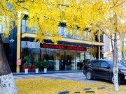 汉中摩登时代酒店
