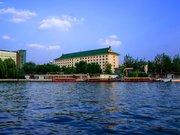 Exhibition Center Hotel - Beijing