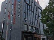 汉庭酒店(滁州人民广场店)