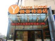 雅斯特酒店(贵港中央广场店)