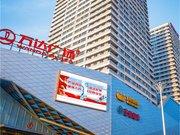 Space Apartment Hotel Ji'nan Software Park