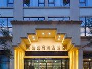 雅安天全县和瑞逸雅精品酒店
