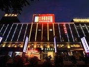 BEHITO Hotel Guangzhou Chimelong