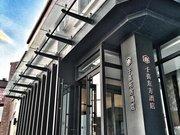 千喜东方酒店(晋中大学城传媒学院店)