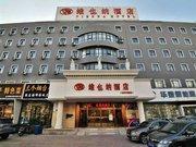 维也纳酒店(北京丰益桥店)