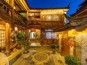 Lijiang Clounds Mud inn