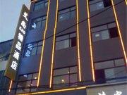艾尚520精品酒店(赵县店)