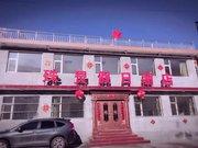 忻州五台山殊灵假日酒店(五爷庙店)