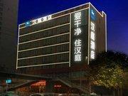 Hanting Hotel Xi'an Railway Station