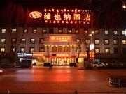 维也纳酒店布达拉宫(林廓北路店)