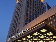 Shenyang Wanda Vista Hotel