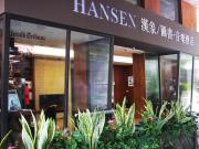 Hansen Books Music Hotel