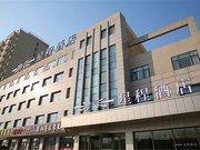 星程酒店(北京雁栖湖开发区店)