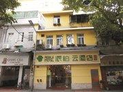 Home Inn - Changshou Road Branch